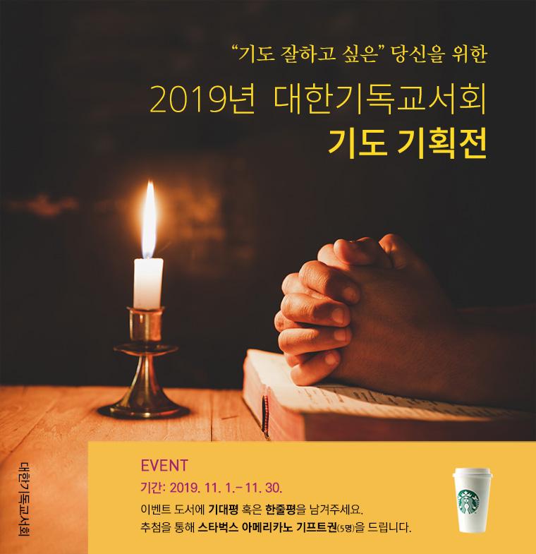 pray_online.jpg